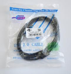 Кабель USB 2.0 AM/BM 1 ferite, пакет, довжина 1,5 м. купить в Украине